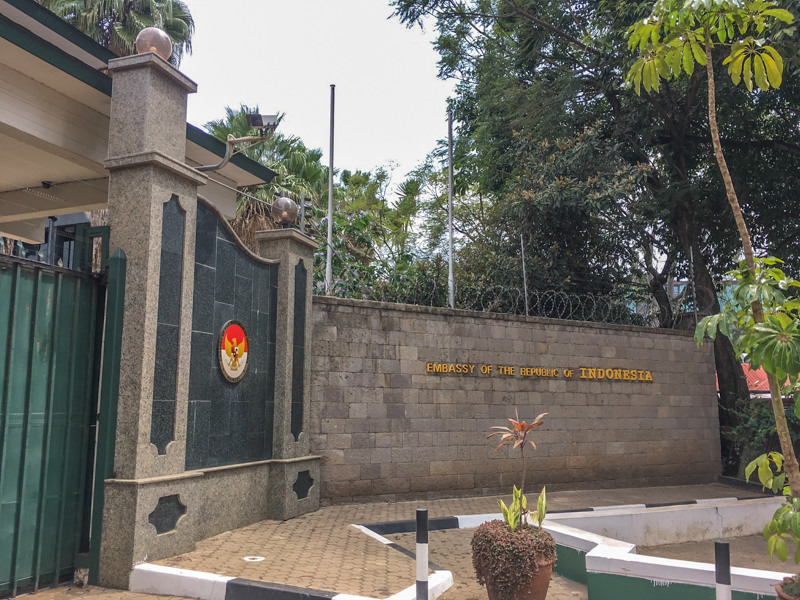 Ethiopia Visa for Indonesia Citizen - require a support letter from Indonesian Embassy